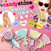 日本Pure Smile 棒棒糖去角質棒《SV5312》快樂生活網