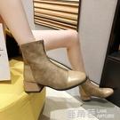 方頭粗跟短靴女秋季單靴新款馬丁靴女中跟網紅瘦瘦靴『快速出貨』