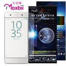 TWMSP★按讚送好禮★Moxbii Sony Xperia XA 抗藍光 9H 太空盾 螢幕保護貼(非滿版)