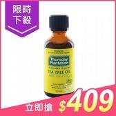 Thursday Plantation 澳洲星期四農莊 茶樹精油(50ml)【小三美日】$439