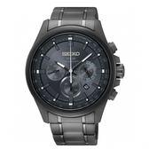 SEIKO Criteria 時時刻刻三眼太陽能時尚腕錶/V175-0ER0K/SSC693P1