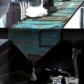 桌巾 地中海藍桌旗床旗床尾巾歐式北歐奢華新古典餐桌布藝客廳桌旗桌墊桌布 童趣屋