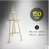 畫架木制畫板畫架套裝畫板4K8開素描寫生折疊多功能便攜學生用木頭畫架支架式成