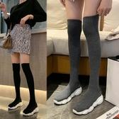 長靴韓版休閒彈力襪子靴女秋季新款百搭過膝長筒顯瘦厚底靴子