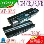 SONY 電池(九芯超長效) VGP-BPL9,VGN- AR83,VGN-AR93, VGN-NR160, VGN-NR180,VGN-CR15 , VGN-CR25,VGN-CR35