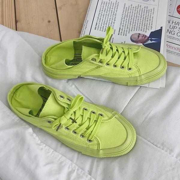 半拖鞋綠色帆布鞋踩跟半拖帆布鞋女2021夏季韓版百搭ulzzang網紅嬡孕哺 618購物