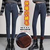 *MoDa.Q中大尺碼*【J1088】超保暖內鋪毛釘扣造型百搭牛仔長褲