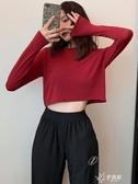 打底衫 初秋女短款上衣輕熟韓版新款簡約純色寬鬆長袖T恤百搭打底衫 伊芙莎