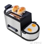 麵包機220V烤面包機家用早餐機多功能2片全自動迷你多士爐吐司機YXS多色小屋