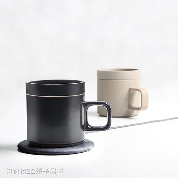保溫碟VH 保溫杯墊加熱碟底座抖音同款55度恒溫無線充電熱水杯
