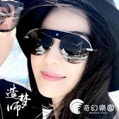 新款網紅墨鏡韓國女潮明星款個性星星金屬反光太陽鏡大長圓臉百搭-奇幻樂園