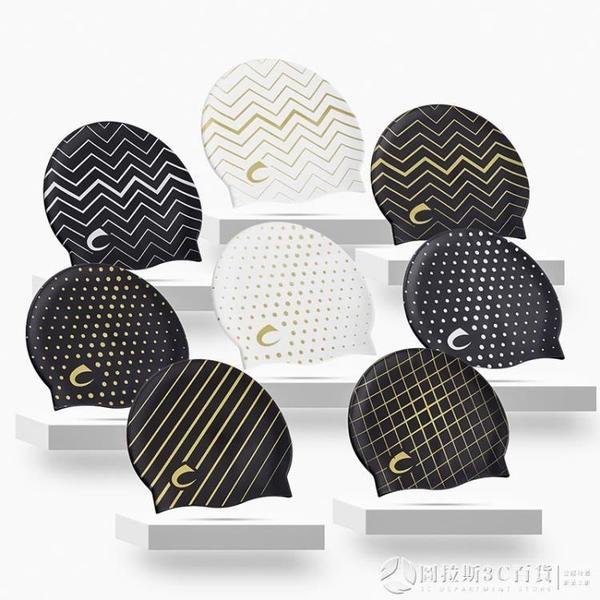時尚泳帽女防水不勒頭 男女游泳帽子長發護耳專用硅膠成人大號 圖拉斯3C百貨