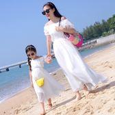 母女裙 新款夏裝親子裝海邊度假母女沙灘裙海邊度假裙顯瘦連身裙【韓國時尚週】