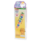 貝恩 BAAN nenedent 木糖醇兒童牙膏50ml(綜合水果口味)[衛立兒生活館]