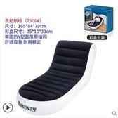 懶人充氣沙髮懶人沙髮懶人椅單人沙髮床電腦椅飄窗椅LX爾碩數位3c