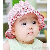 嬰兒帽子遮陽帽0-3-6個月男童公主薄款太陽帽女寶寶盆帽 居樂坊生活館