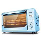 烤箱電腦式電子烘焙多功能全自動家用小型電烤箱 igo 220V 曼莎時尚