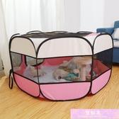 貓咪產房產箱窩寵物懷孕貓咪產房貓窩繁殖狗貓帳篷封閉式產窩用品 裝飾界