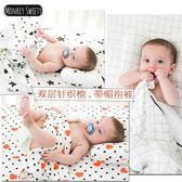 嬰兒抱被新生兒包被純棉夏季ins春秋薄款寶寶小被子用品igo     韓小姐