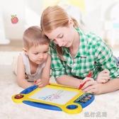 汪汪隊兒童彩色磁性畫板可擦寶寶畫畫寫字板幼兒涂鴉繪畫益智玩具 交換禮物
