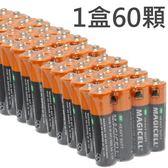 【GN218】菊膠碳鋅電池3號60入 MAGICELL 3號電池 碳鋅電池3號★EZGO商城★