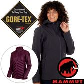 【MAMMUT 長毛象】女 兩件式GT外套『幻影黑』1010-26490 戶外 登山 禦寒 防風 Gore-Tex
