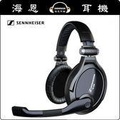 【海恩數位】德國 森海塞爾 Sennheiser PC-350 電競耳機 宙宣公司貨