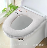 馬桶坐墊家用馬桶坐便套廁所防水粘貼坐墊 QW9331『夢幻家居』
