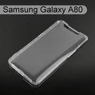 【ACEICE】氣墊空壓透明軟殼 Samsung Galaxy A80 (6.7吋)