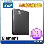 WD Elements 1TB / 1T USB 3.0 2.5吋 行動硬碟 ☆軒揚pcgoex☆