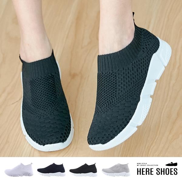 [Here Shoes]純色百搭編織跟高2.5cm休閒鞋懶人鞋-ANW85