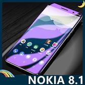 NOKIA 8.1 滿版水凝膜 全屏3D曲面 抗藍光 高清原色 防刮耐磨 防爆抗汙 螢幕保護貼 (兩片裝) 諾基亞