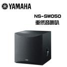 YAMAHA 山葉 NS-SW050 重...