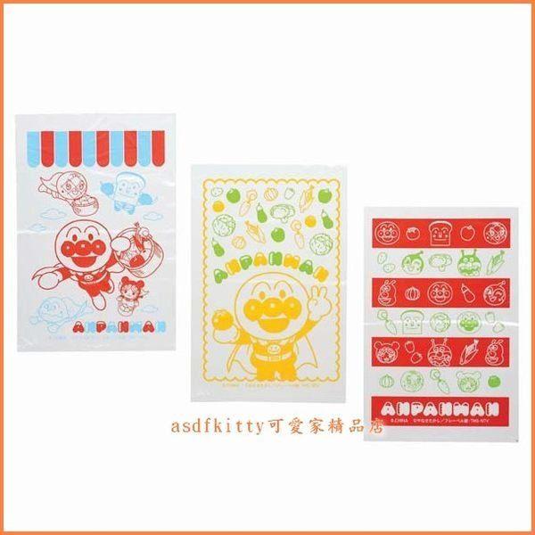 asdfkitty可愛家☆ 麵包超人抱蔬菜版食品用 塑膠袋 包裝袋 糖果餅乾收納袋-日本正版