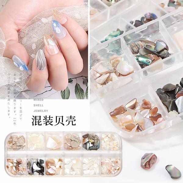長條盒裝素色 日式美甲天然貝殼片 鮑魚片 厚款高亮澤 美甲飾品 Nails Mall