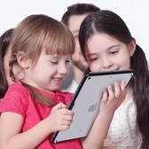 iPad pro iPadipadair3保護套平板mini5蘋果電腦pro10.5殼air2超 暖心生活館生活館