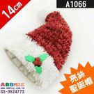 A1066★亮絲聖誕帽#聖誕節#聖誕#聖誕樹#吊飾佈置裝飾掛飾擺飾花圈#圈#藤