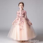 演出服 兒童晚禮服公主裙小女孩洋氣花童女童蓬蓬紗生日主持人鋼琴演出服