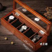 手錶盒木質制玻璃天窗手錶盒手串鍊首飾品手錶收納盒子展示盒箱子 特惠免運