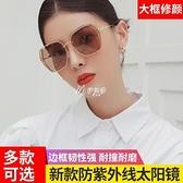 新款太陽鏡大框防紫外線時尚偏光女潮防曬百搭墨鏡