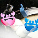 【萊爾富199免運】螃蟹造型-寶寶洗手輔助導水器 水龍頭延伸器 從此愛上洗手