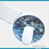 蘿卜粽防水簡約清新藍鎖邊文藝滑鼠墊圓形電腦小號游戲辦公滑鼠墊   韓語空間