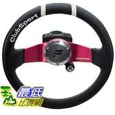 (美國官網代訂) Fanatec ClubSport steering wheel Drift Xbox One 方向盤面