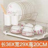 瀝水架廚房304不銹鋼碗架瀝水架單層雙層碗碟碗筷架收納碗盤用品置物架igo 潮人女鞋