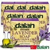 【土耳其dalan】薰衣草橄欖油傳統手工皂(12%+72%) 6入