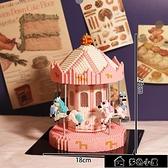 積木 旋轉木馬兼容蛋糕微小顆粒拼裝積木少女心高難度女孩益智玩具