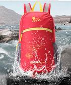 戶外超輕防水背包可折疊登山軟包Eb984『東京衣社』tw