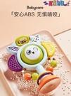 安撫玩具 babycare寶寶吃飯餐椅吸盤玩具 0-1歲嬰兒安撫搖鈴兒童益智手搖鈴 寶貝計畫