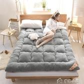 床墊秋冬季加厚保暖羊羔絨床墊1.5米1.8m床2米單人雙人褥子榻榻米 多色小屋YXS