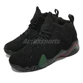 Reebok 籃球鞋 Kamikaze II Kemp 黑 綠 紅 坎普 復古 男鞋 高筒【ACS】 FZ3868